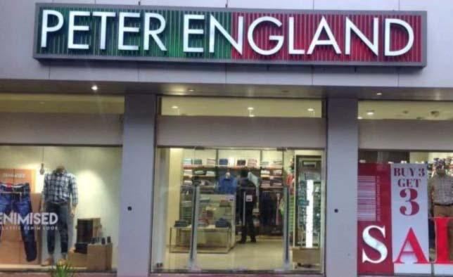 swot analysis of peter england - 1